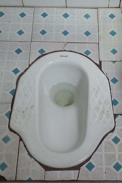 2014-08-07 squatty potty by Melissa Crossett